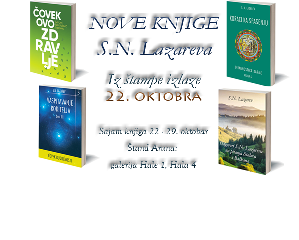 Nova izdanja S.N. Lazareva